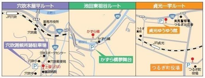 <各駐車場の案内図>